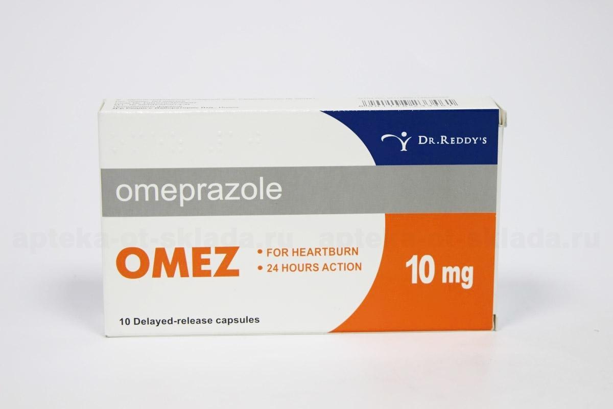 دواعي استخدام اوميبرازول