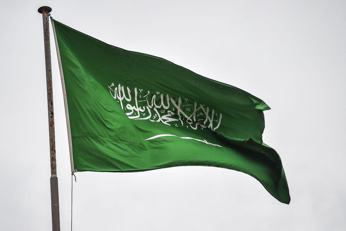 موضوع عن المملكة العربية السعودية