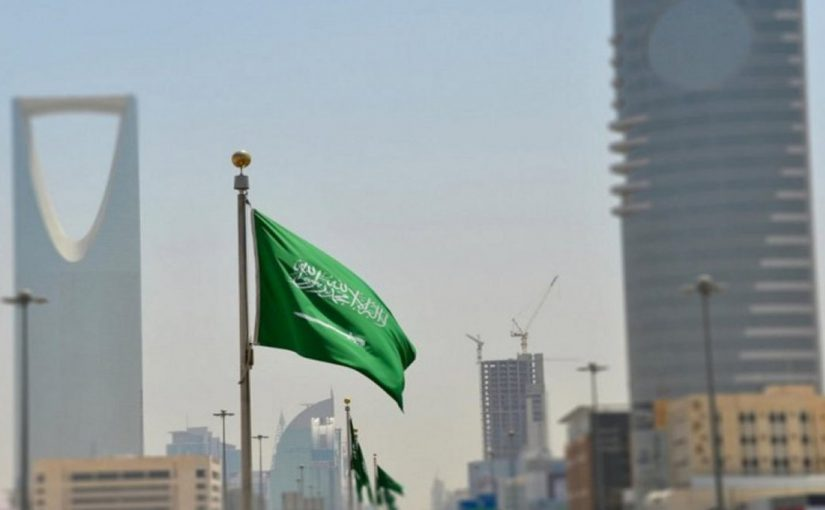 بحث عن المملكة العربية السعودية قصير