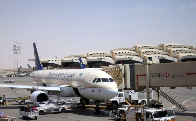 الغاء حجز الخطوط السعودية