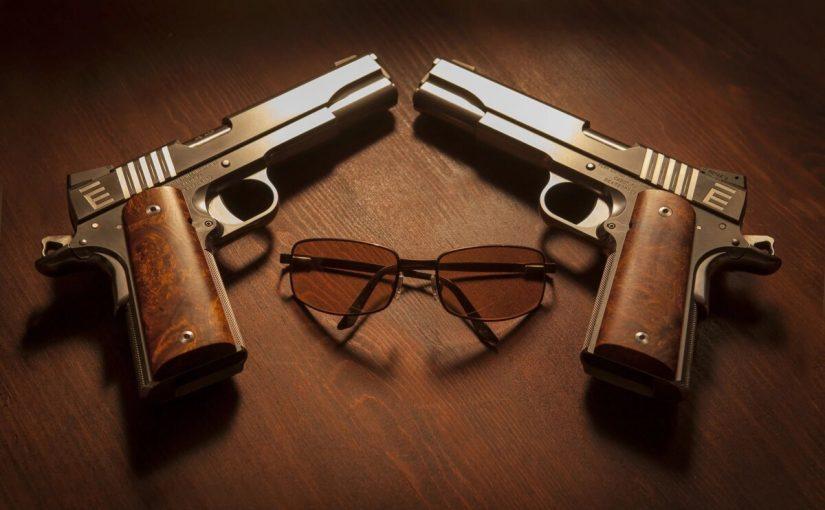 حجز موعد رخصة سلاح