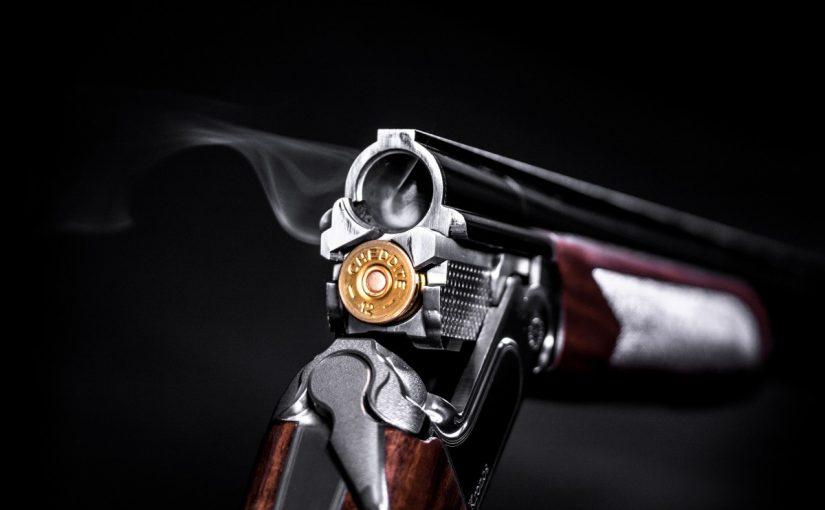 حجز موعد ترخيص سلاح
