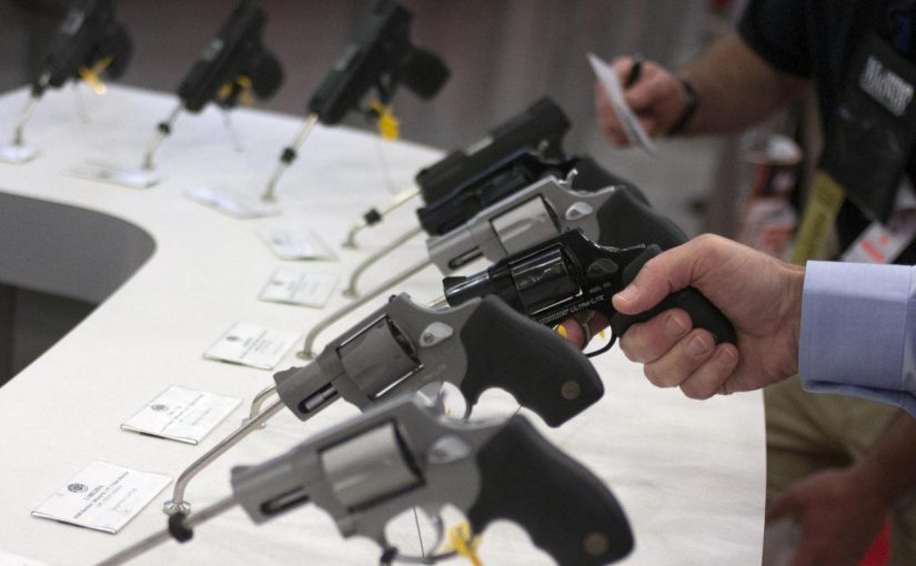 طريقة حجز موعد تصريح سلاح