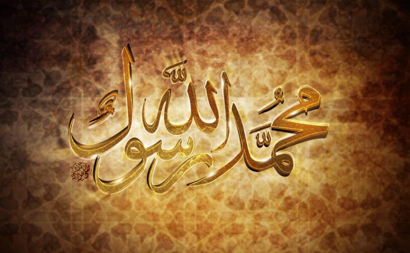 قصة محمد