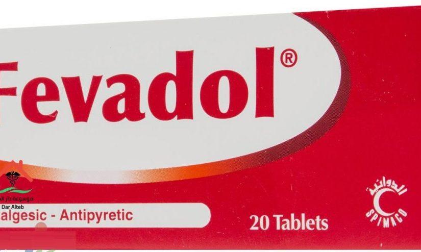 فيفادول