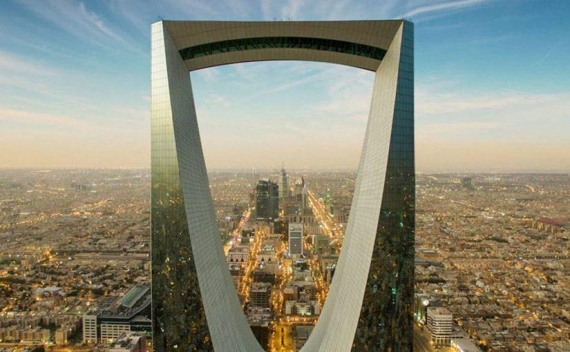 موضوع عن الرياض