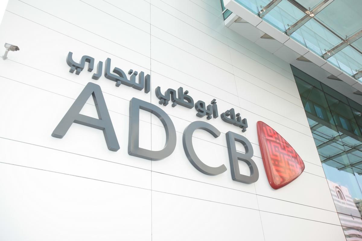 فروع بنك أبوظبي التجاري في دبي