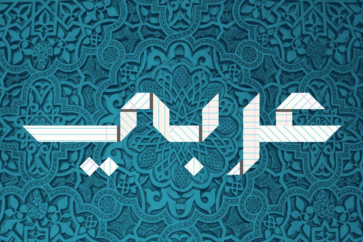 علامات الاعراب في اللغة العربية