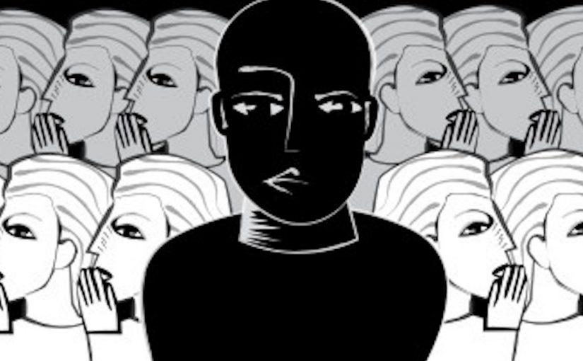 موضوع عن العنصرية - موسوعة