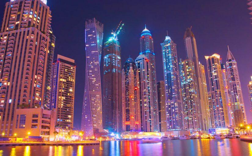 مجموعة شركات في دبي