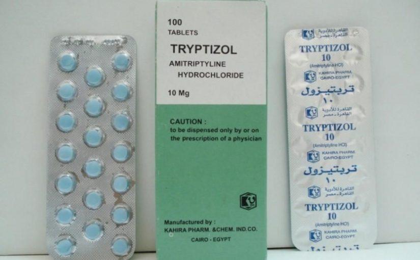 أعراض جانبية لدواء تربتزول TRYPTIZOL