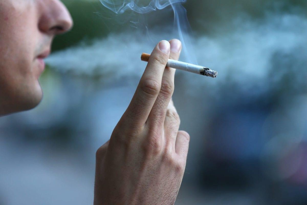 هل تعلم عن التدخين