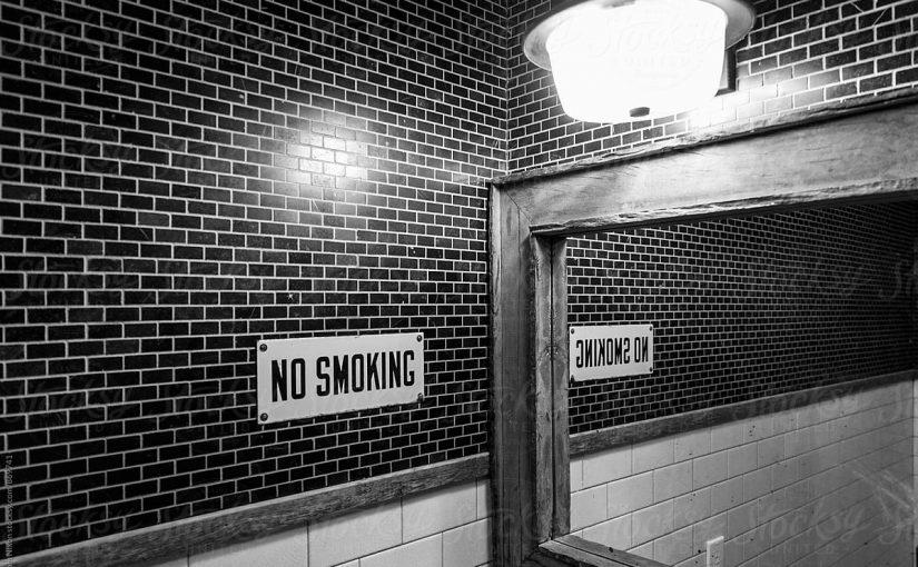 موضوع التدخين