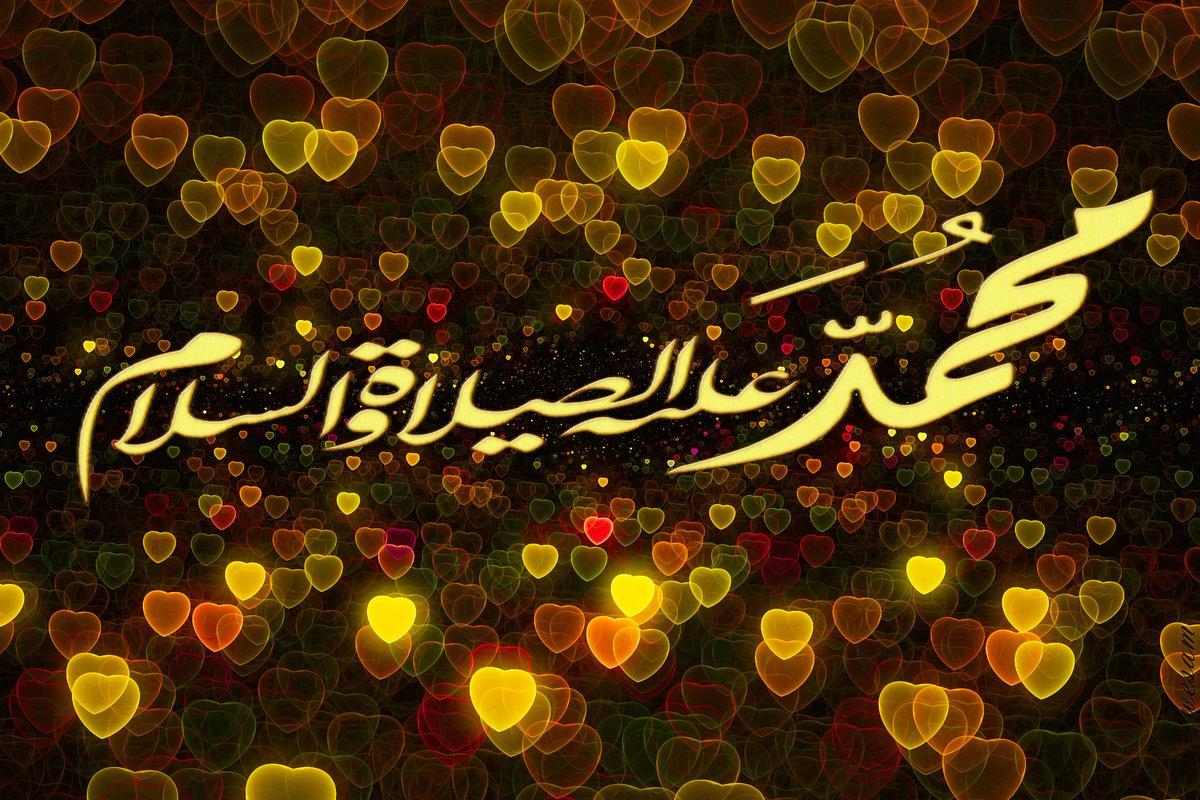 هل تعلم عن النبي صلى الله عليه وسلم