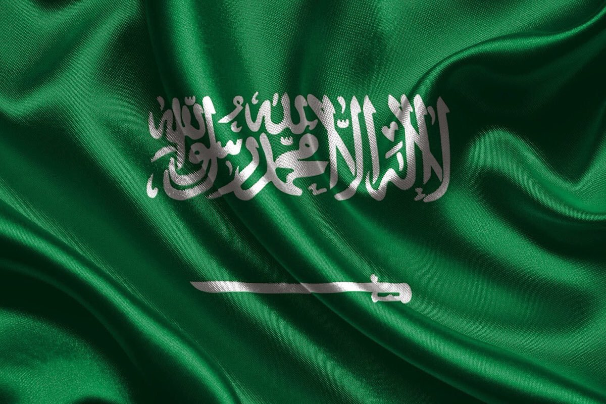 ريادة الاعمال في المملكة العربية السعودية