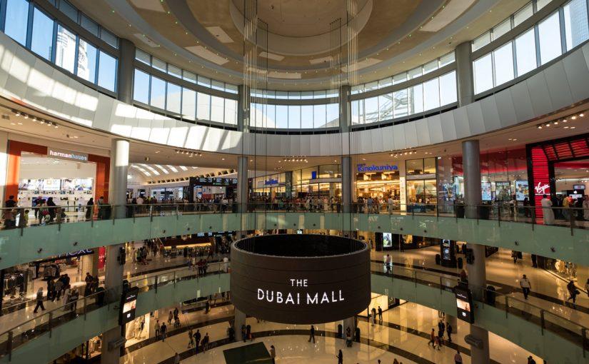 مراكز التسوق في دبي
