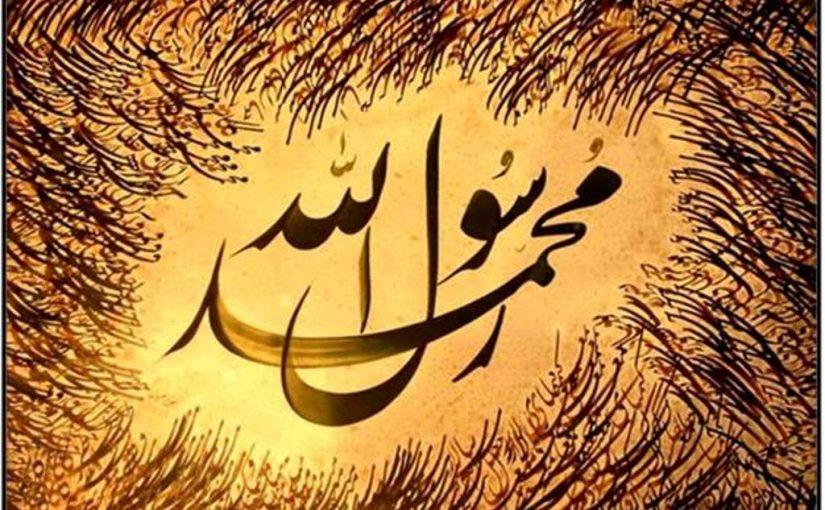 فوائد الصلاة على النبي