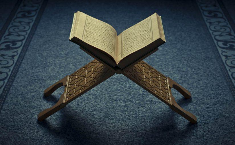 الجملة الاسمية والفعلية في سورة يس