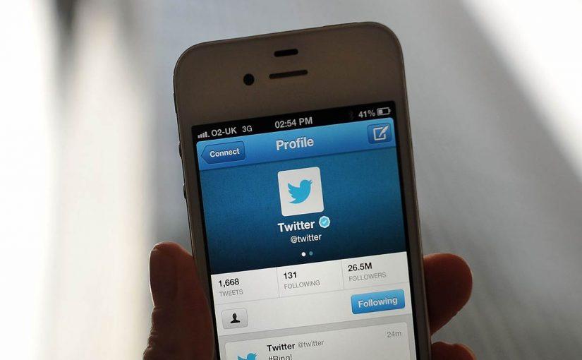 خطوات إنشاء حساب على تويتر