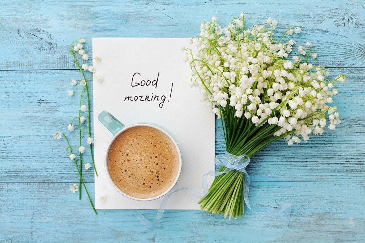 من أجمل رسائل وعبارات صباح الخير