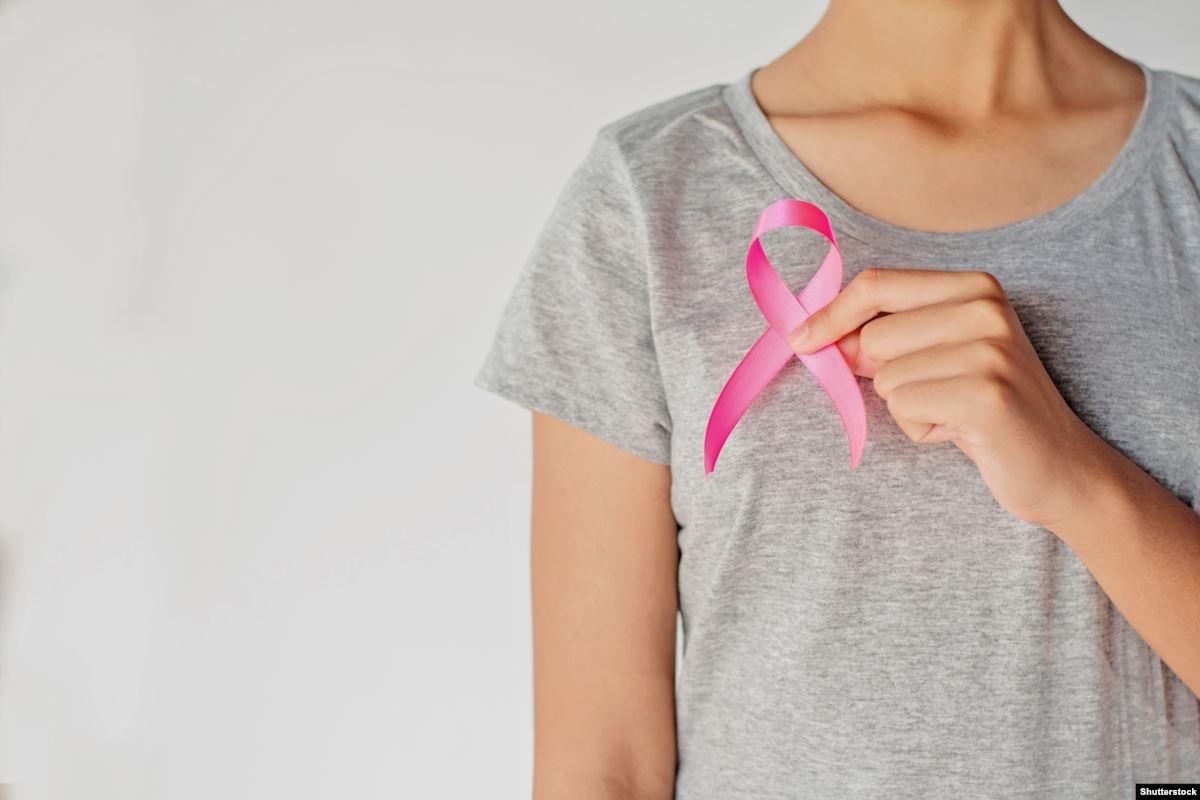 موضوع عن سرطان الثدي مختصر