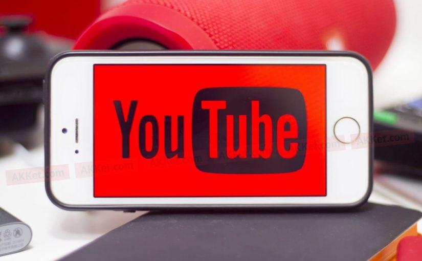 يوتيوب هل تعلم