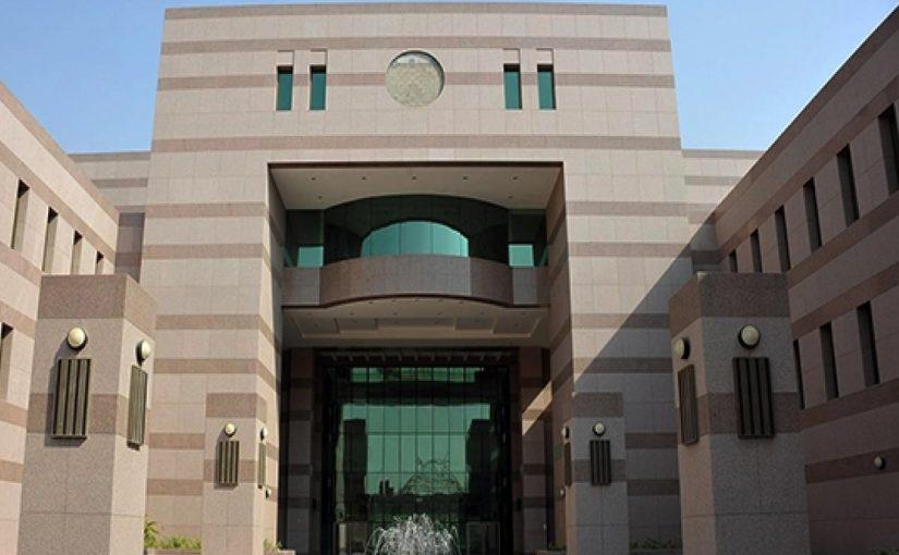 طريقة التسجيل في جامعة الملك عبدالعزيز الطريقة الصحيحة موسوعة