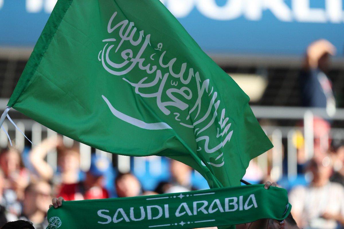 هل تعلم عن الوطن السعودي اجمل اذاعة مدرسية عن حب الوطن موسوعة