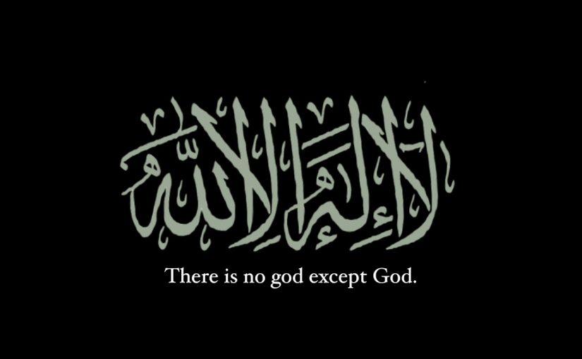 أحاديث في فضل قول لا إله إلا الله