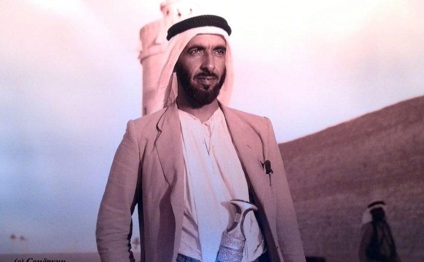 معلومات عامة عن الشيخ زايد وأبرز انجازاته موسوعة