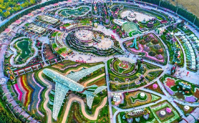 حديقة الورد في دبي