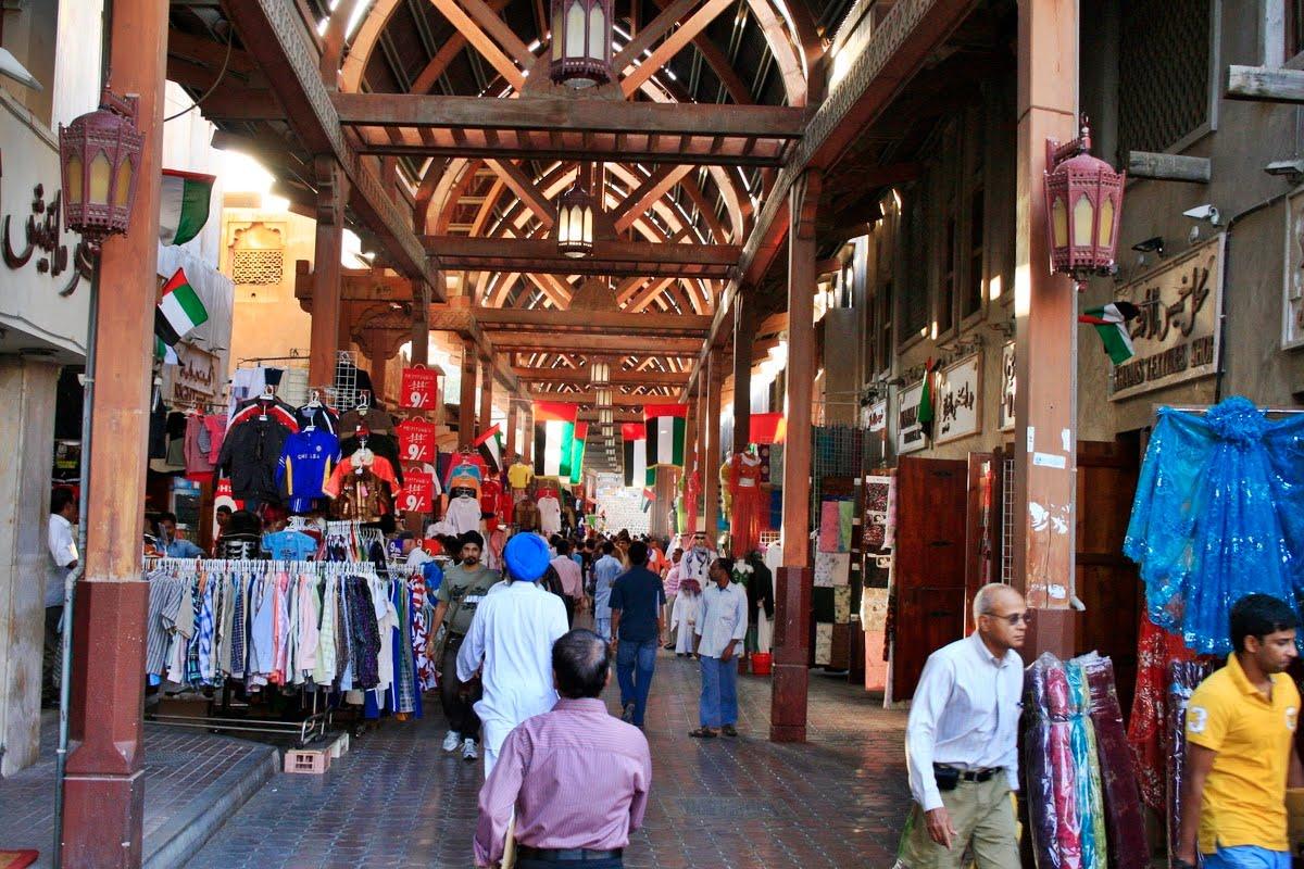موقع سوق نايف الجديد في دبي