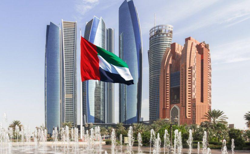 معلومات عن علم دولة الإمارات