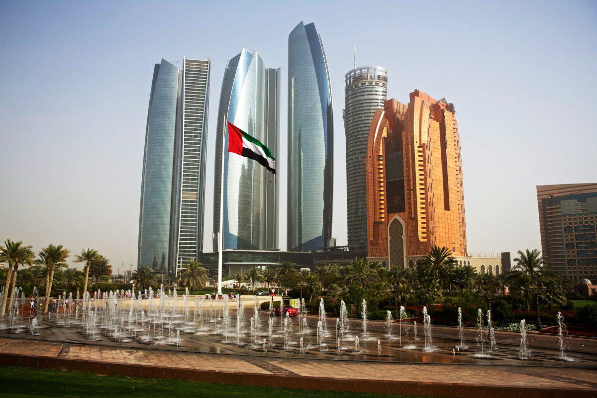 معلومات عن دولة الإمارات