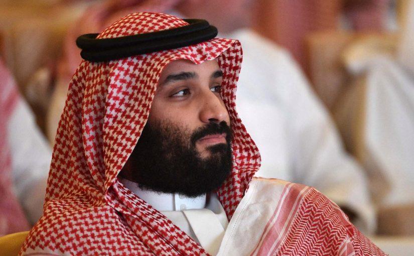 أهم انجازات الأمير محمد بن سلمان بن عبدالعزيز موسوعة
