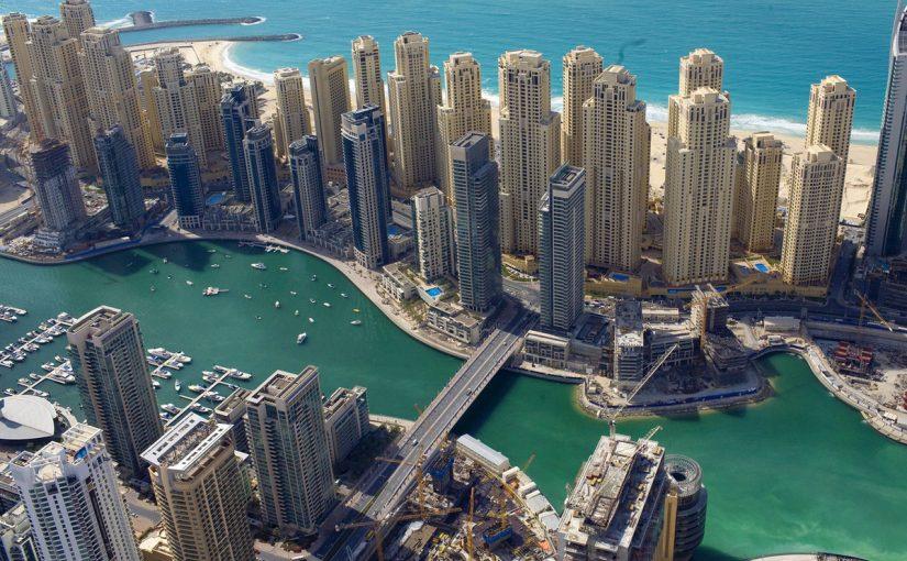 ما هي أسماء الإمارات السبع