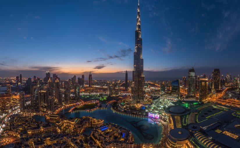 عطلة في دبي