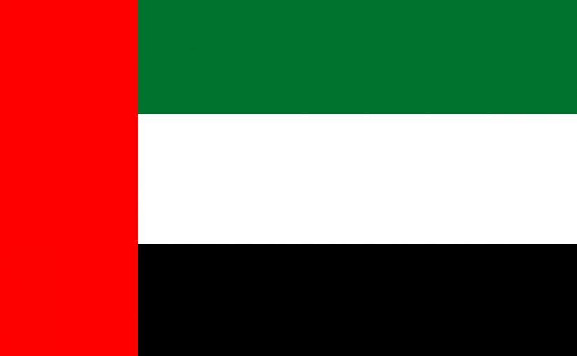 معلومات عن علم الإمارات