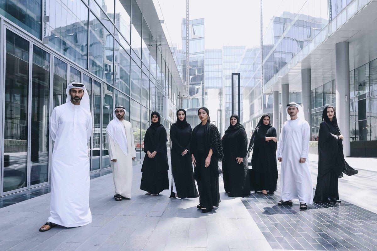 اسم الثوب الإماراتي