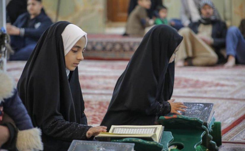 بحث عن الحجاب
