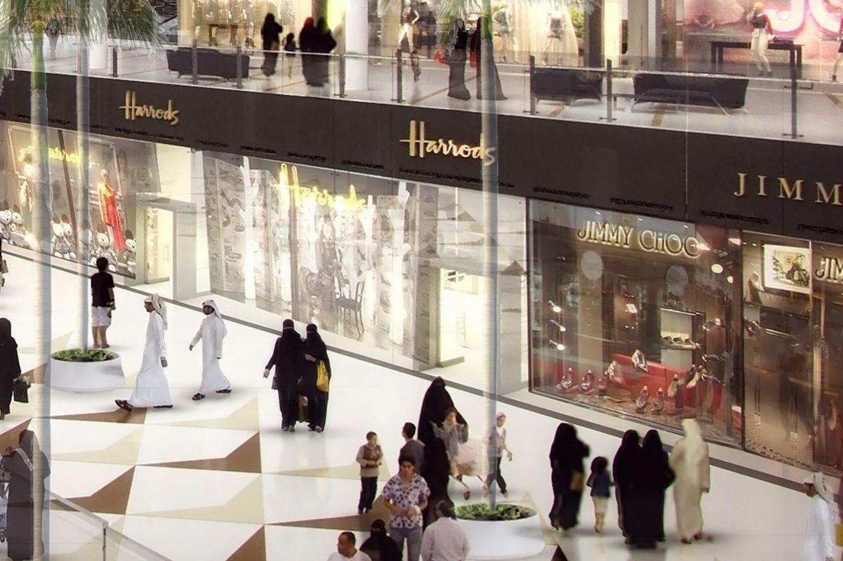 غرناطة مول في الرياض