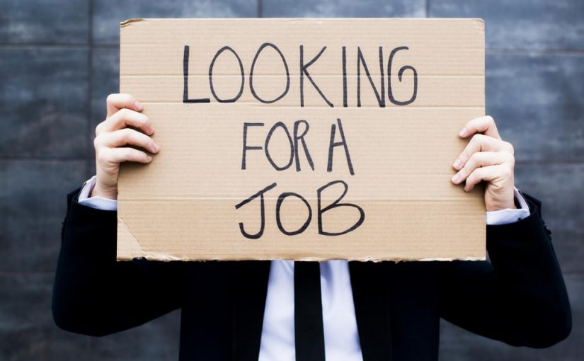 بحث عن البطالة