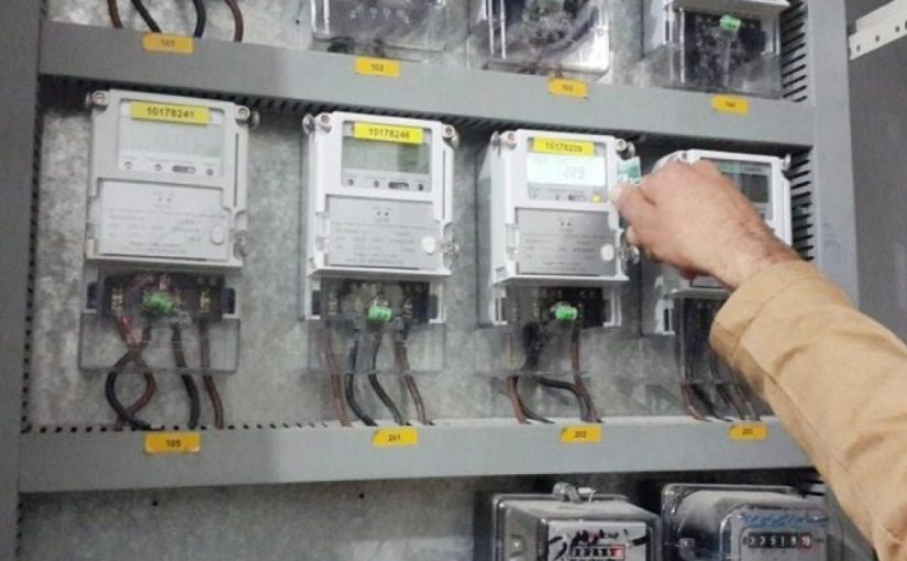 استعلام عن فاتورة الكهرباء