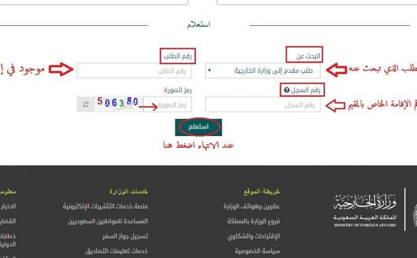 هدد سيرا على الاقدام التفاوت وزارة الداخلية الاماراتية الاستعلام عن التاشيرات Dsvdedommel Com