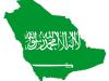 الاستعلام عن العنوان الوطني السعودي في خطوات