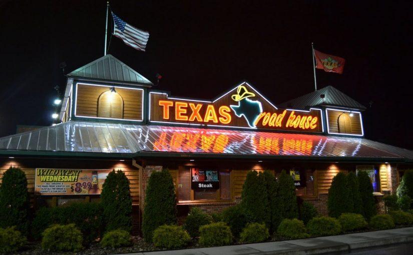 عناوين وفروع وأرقام هواتف مطاعم تكساس