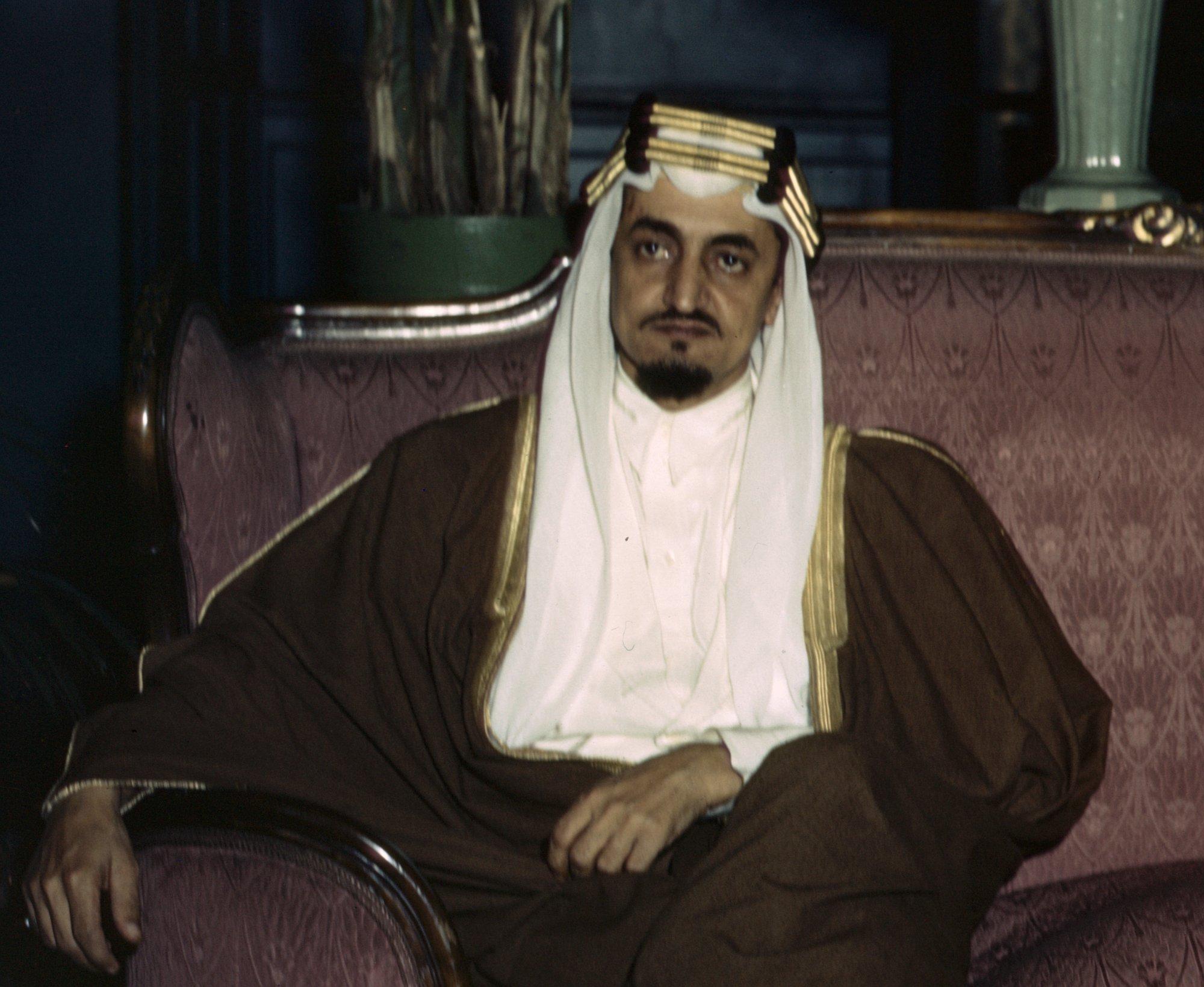 بحث عن الملك فيصل