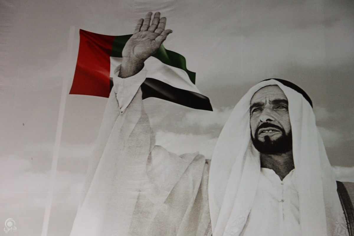 تقرير عن الشيخ زايد بن سلطان آل نهيان رحمه الله
