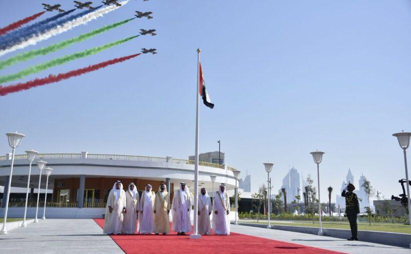 عيد الاتحاد لدولة الإمارات