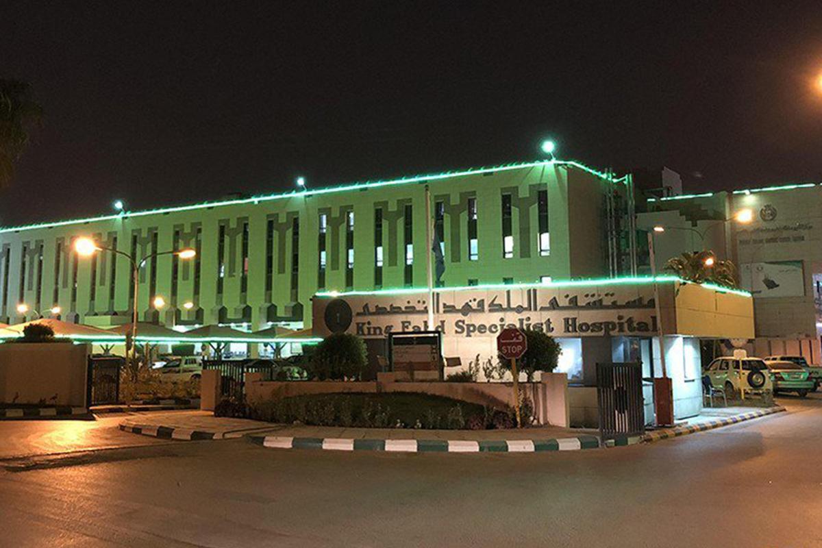 طريقة حجز موعد مستشفى الملك فهد العسكري بجده موسوعة